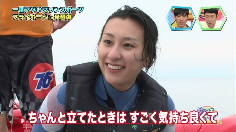 【浅田舞キャプ画像】巨乳が目立ちすぎるウェットスーツでおっぱいアピールがすぎる浅田舞www 20