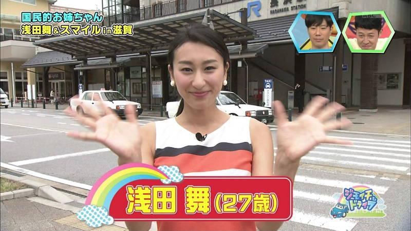 【浅田舞キャプ画像】巨乳が目立ちすぎるウェットスーツでおっぱいアピールがすぎる浅田舞www 23