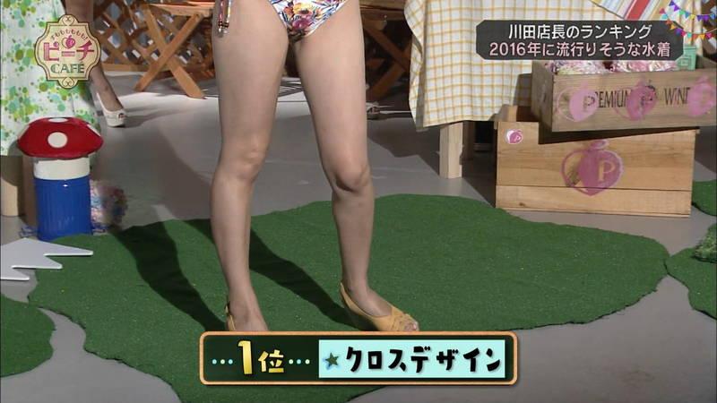 【中村葵キャプ画像】年齢を重ねれば重ねるほどエロくなると評判の中村葵のビキニが眩しいwww 12