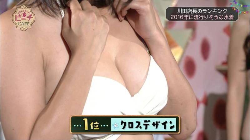 【中村葵キャプ画像】年齢を重ねれば重ねるほどエロくなると評判の中村葵のビキニが眩しいwww 23