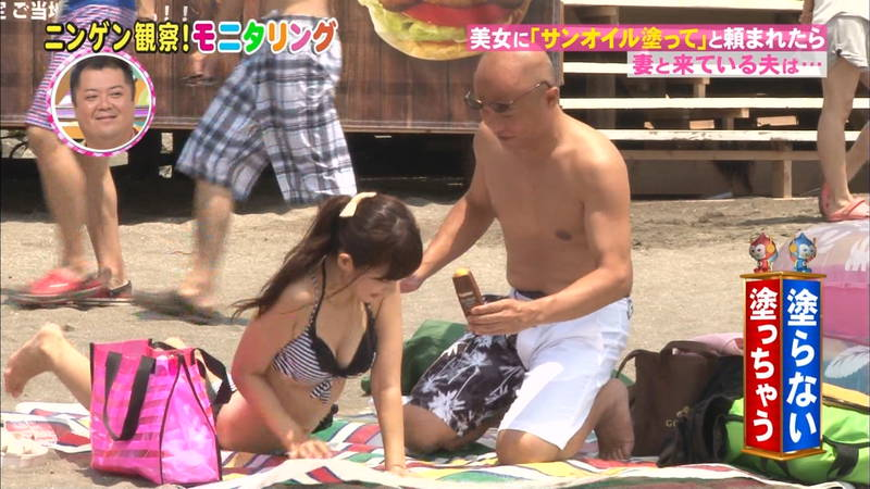 【オイル塗りキャプ画像】水着の女性にオイルを塗って欲しいとお願いされたら断る自信があるwww 14
