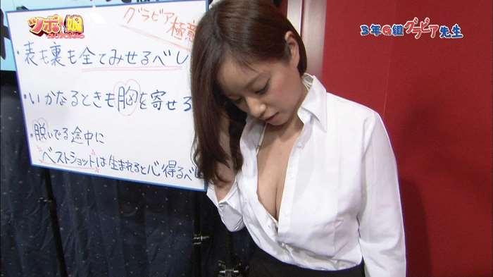 【胸ちらキャプ画像】胸元空けた衣装でオッパイ見せつけるタレント達w 01