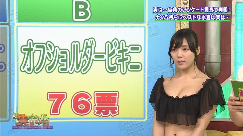 【胸ちらキャプ画像】胸元空けた衣装でオッパイ見せつけるタレント達w 05