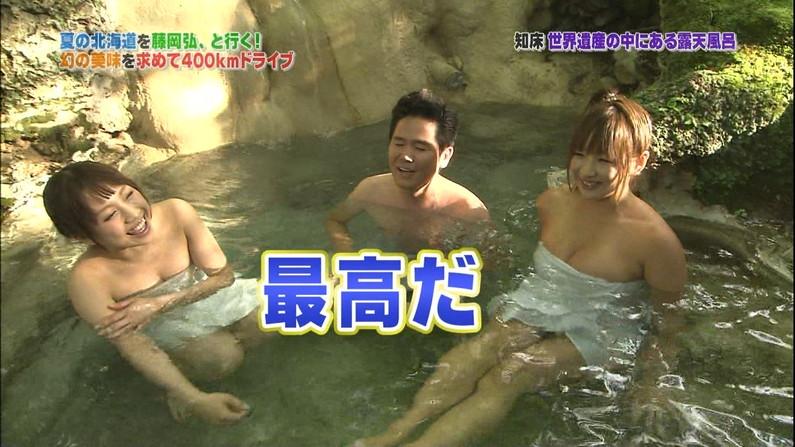 【温泉キャプ画像】おマンコのギリギリショットまで映っちゃう温泉レポw
