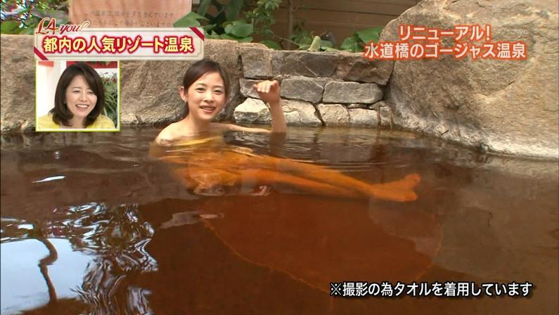 【温泉キャプ画像】おマンコのギリギリショットまで映っちゃう温泉レポw 07
