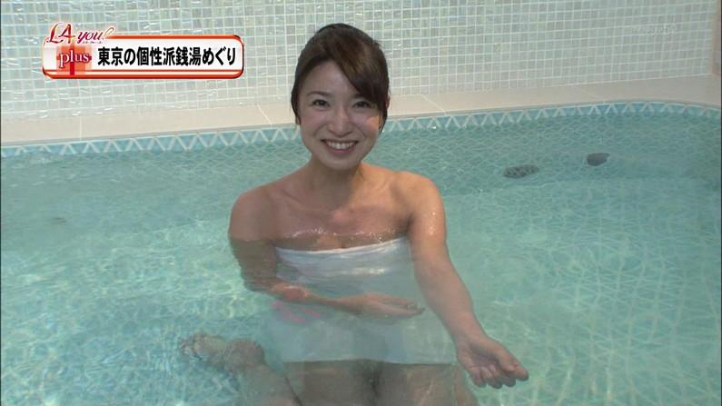 【温泉キャプ画像】おマンコのギリギリショットまで映っちゃう温泉レポw 08