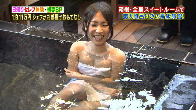 【温泉キャプ画像】おマンコのギリギリショットまで映っちゃう温泉レポw 09