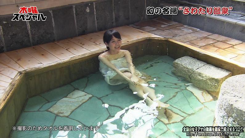 【温泉キャプ画像】おマンコのギリギリショットまで映っちゃう温泉レポw 13