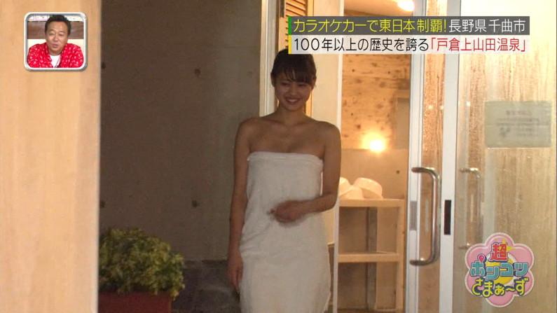 【温泉キャプ画像】おマンコのギリギリショットまで映っちゃう温泉レポw 15