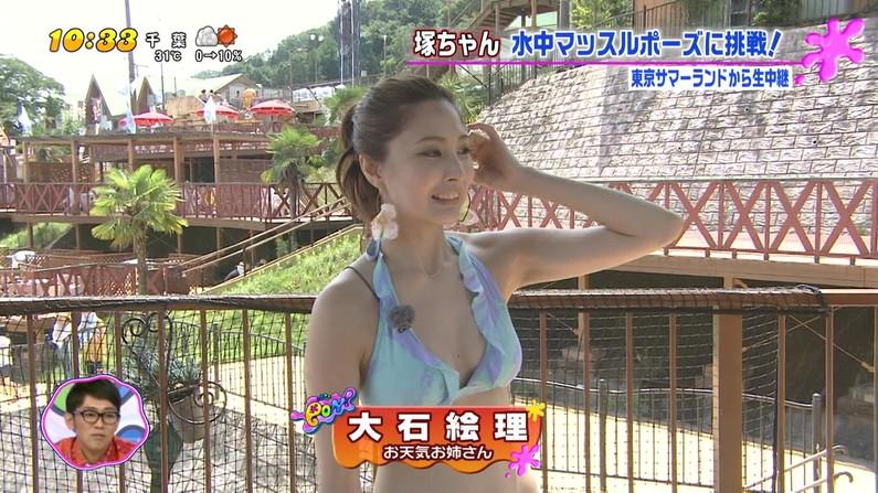 【水着キャプ画像】アイドルが水着でテレビに出る時ってポロリ覚悟で出てるんだろうなw 16