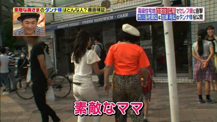 【お尻キャプ画像】女子アナが後ろを向けばピタパンだらけw特にロケの時なんかはパン線まで見えてるw 17