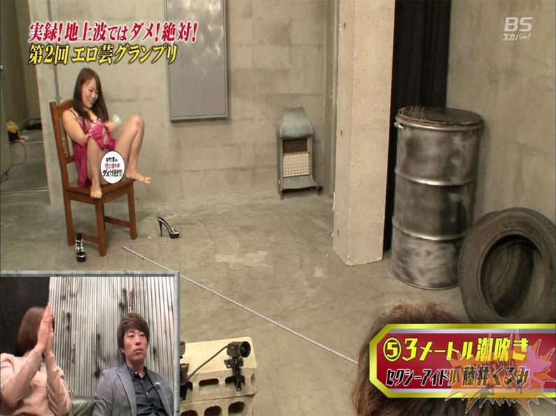 【お宝エロ画像】田村淳の地上波ではダメ!絶対でエロ芸グランプリとか言うのやってたんだけどこれはガチでヤバかったww 52