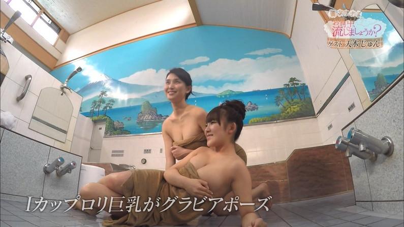 【温泉キャプ画像】美女の入浴姿を拝める温泉レポや温泉番組って絶対エロ目線で見るよなw 10