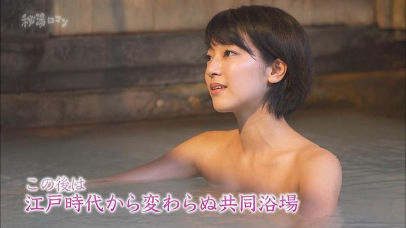 【温泉キャプ画像】美女の入浴姿を拝める温泉レポや温泉番組って絶対エロ目線で見るよなw 15