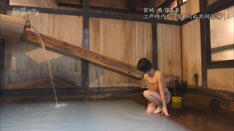 【温泉キャプ画像】美女の入浴姿を拝める温泉レポや温泉番組って絶対エロ目線で見るよなw 16