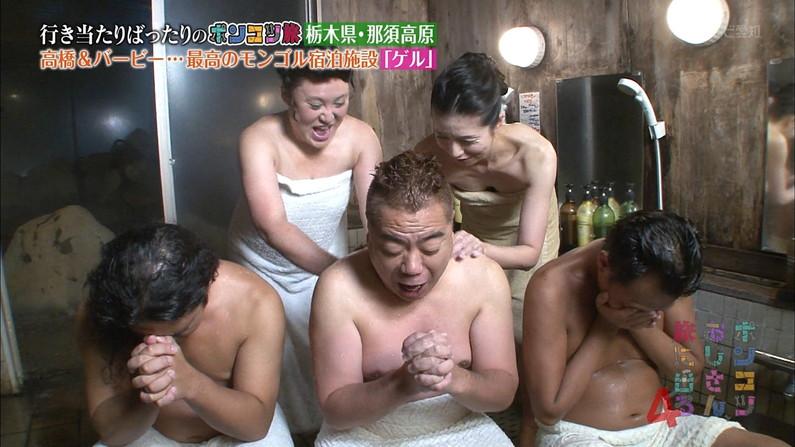 【温泉キャプ画像】美女の入浴姿を拝める温泉レポや温泉番組って絶対エロ目線で見るよなw 22