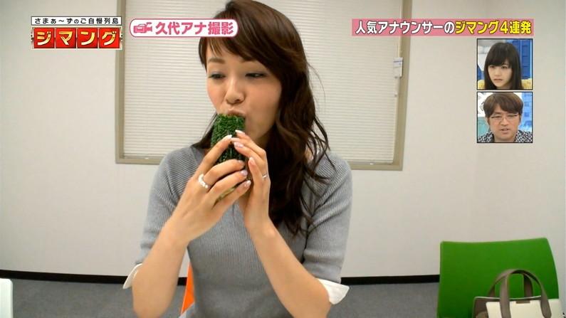 【擬似フェラキャプ画像】タレントさん達が食レポで悩ましい顔してるぞww 12