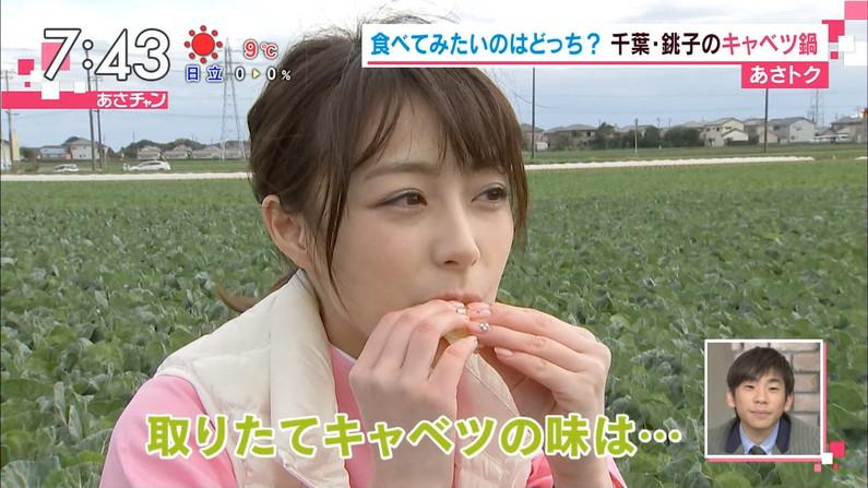 【擬似フェラキャプ画像】タレントさん達が食レポで悩ましい顔してるぞww 21
