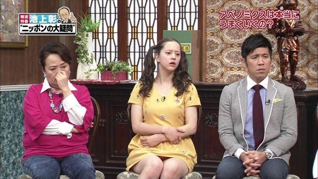 【パンチラキャプ画像】テレビに映ったナイスパンチラアングルw 22