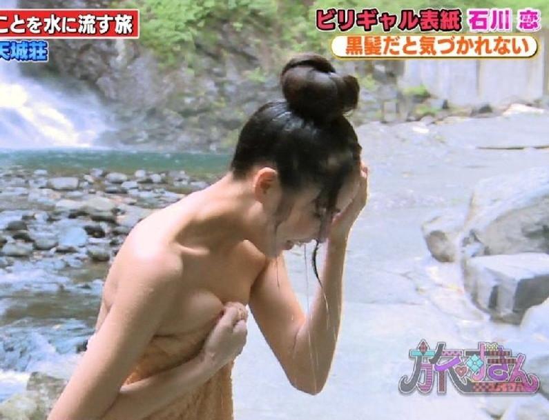 【温泉キャプ画像】温泉番組でやっぱり一番期待するのは女性タレントのハミ乳だよなww 05