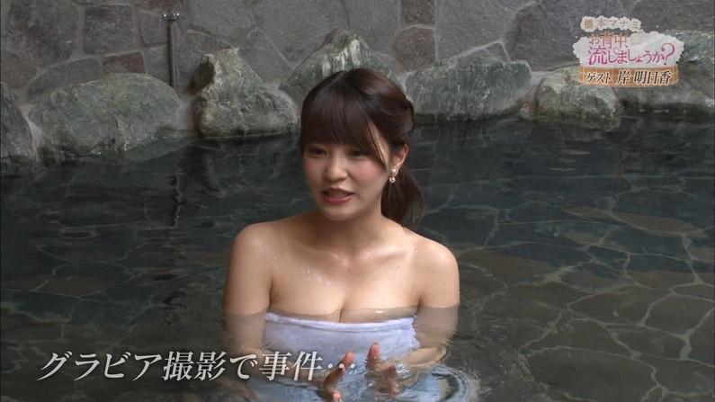 【温泉キャプ画像】温泉番組でやっぱり一番期待するのは女性タレントのハミ乳だよなww 16