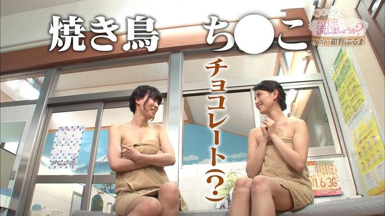 【温泉キャプ画像】温泉番組でやっぱり一番期待するのは女性タレントのハミ乳だよなww 21