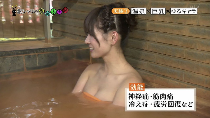 【温泉キャプ画像】温泉番組でやっぱり一番期待するのは女性タレントのハミ乳だよなww 24