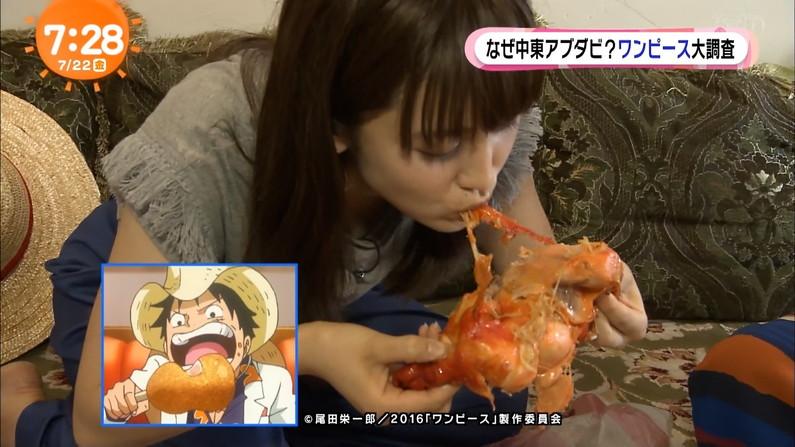 【擬似フェラキャプ画像】食レポで必ずと言ってもいいほどエロい顔になっちゃう女子アナ達w 22