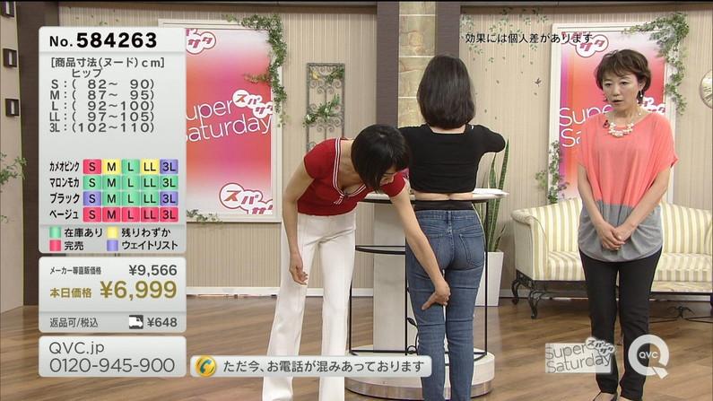 【お尻キャプ画像】お尻にズボンが食い込み過ぎちゃってパン線まで見えちゃいそうw 05