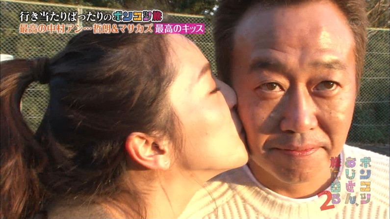 【キスシーンキャプ画像】俺も演技でもいいからこんな美女と濃厚なキスしてみたいw 18