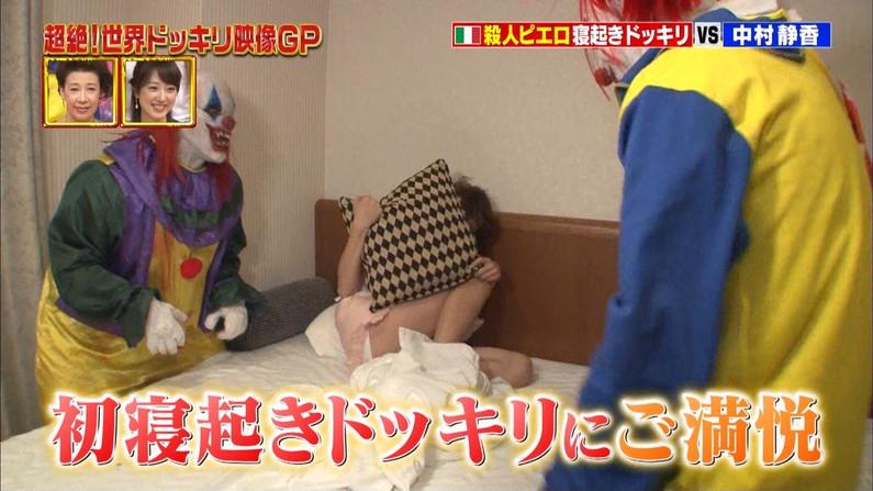 【パンチラキャプ画像】チラどころじゃない!テレビにパンツがモロに映っちゃってるww 08