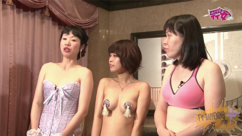 【お宝エロ画像】ケンコバが大根抜きゲームやってて美女のズボン脱がしまくってTバックのお尻が丸出しになってるw 29