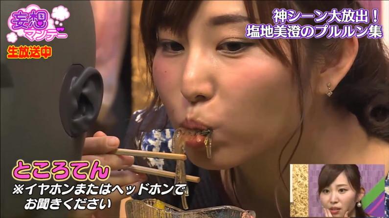 【擬似フェラキャプ画像】食レポしてるタレント達の表情がフェラ顔にしか見えないんだがw 10