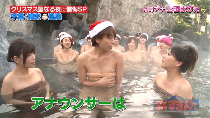 【温泉キャプ画像】温泉レポで見れるタレントさん達のハミ乳ってやっぱエロいよなw
