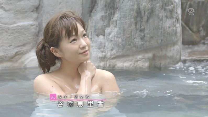 【温泉キャプ画像】温泉レポで見れるタレントさん達のハミ乳ってやっぱエロいよなw 03