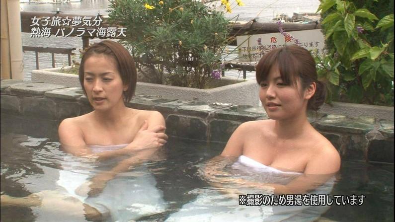 【温泉キャプ画像】温泉レポで見れるタレントさん達のハミ乳ってやっぱエロいよなw 06