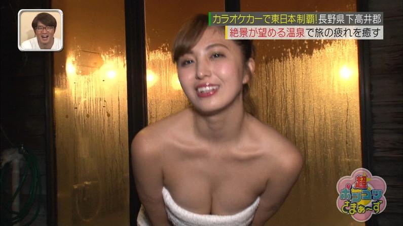 【温泉キャプ画像】温泉レポで見れるタレントさん達のハミ乳ってやっぱエロいよなw 10