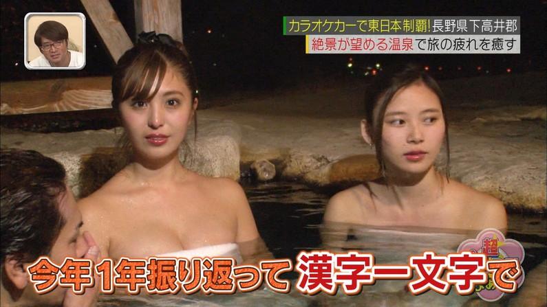 【温泉キャプ画像】温泉レポで見れるタレントさん達のハミ乳ってやっぱエロいよなw 11