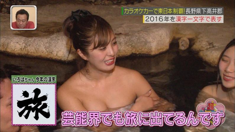 【温泉キャプ画像】温泉レポで見れるタレントさん達のハミ乳ってやっぱエロいよなw 12