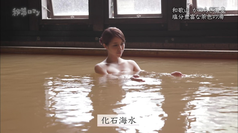 【温泉キャプ画像】温泉レポで見れるタレントさん達のハミ乳ってやっぱエロいよなw 15