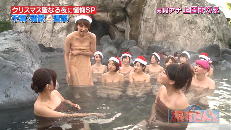 【温泉キャプ画像】温泉レポで見れるタレントさん達のハミ乳ってやっぱエロいよなw 20