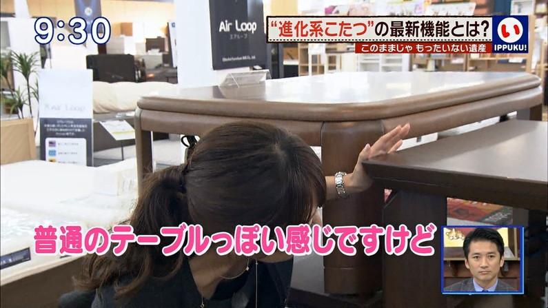 【胸ちらキャプ画像】豊満なオッパイをテレビで見せつけてくるタレントたちww 13