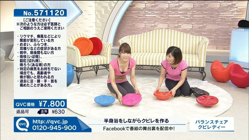 【胸ちらキャプ画像】テレビなのに油断し過ぎのタレント達が胸ちら見せまくりw 08
