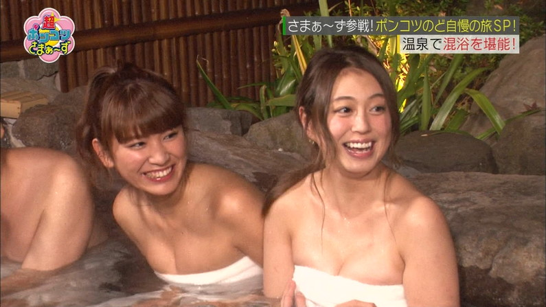 【温泉キャプ画像】この季節こんな巨乳の美人なタレントさんと一緒にお風呂入れたら最高だろうなw 13