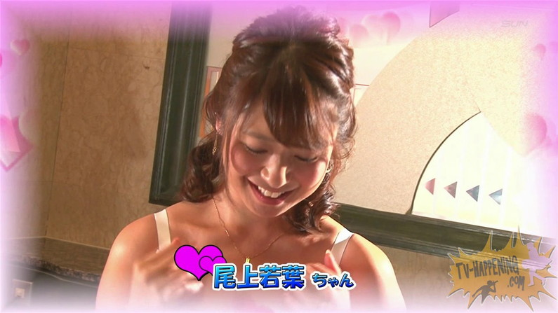 【お宝エロ画像】ケンコバのバコバコTVに巨乳でお尻もエロい美女達が登場ww 04