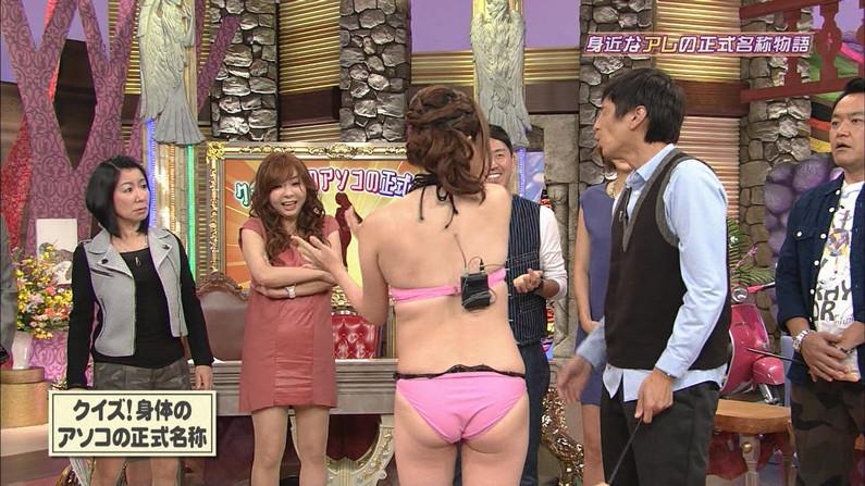 【お尻キャプ画像】テレビに映る美女達のお尻が水着や衣装からはみ出しまくってエロすぎw 24