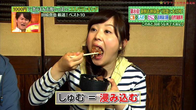 【擬似フェラキャプ画像】食レポしてたらどうしてもエロい顔になっちゃうタレント達w 11