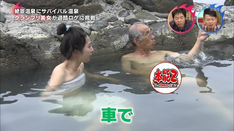 【温泉キャプ画像】温泉レポの時にオッパイの見せ方があざとい女性タレント達w 03