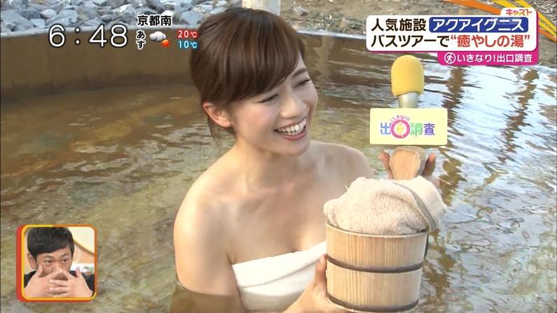 【温泉キャプ画像】温泉レポの時にオッパイの見せ方があざとい女性タレント達w 09