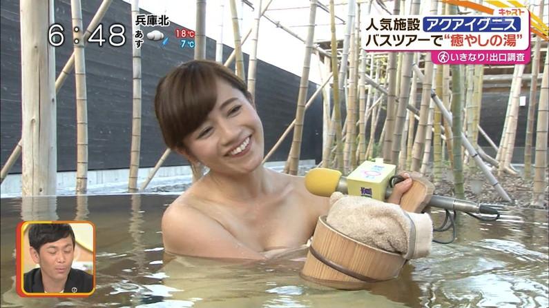 【温泉キャプ画像】温泉レポの時にオッパイの見せ方があざとい女性タレント達w 10